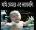 গোলাম মাওলা's picture