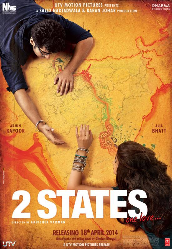 bollywood-2states-poster.jpg